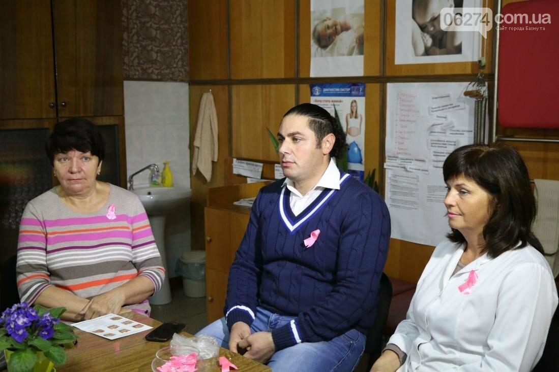 В Бахмуте почти 500 женщин страдают от заболевания молочных желез, фото-3