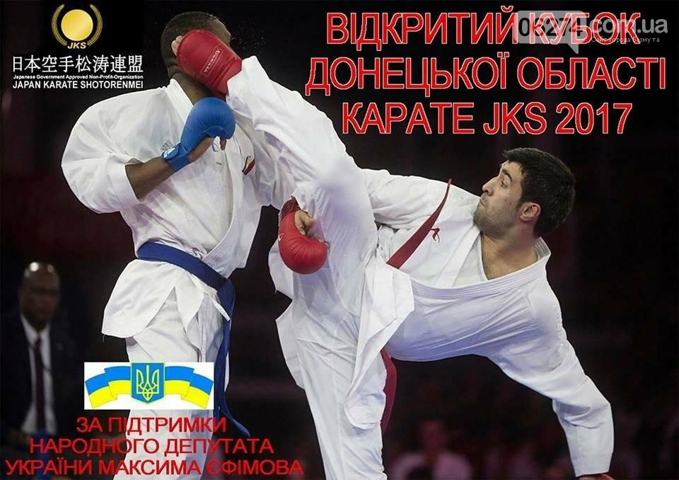Каратисты Бахмута – призеры Чемпионата Донецкой области, фото-1