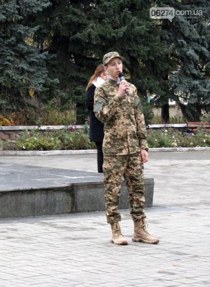 В Бахмуте отметили 73-ю годовщину Дня освобождения Украины от фашистских захватчиков, фото-2