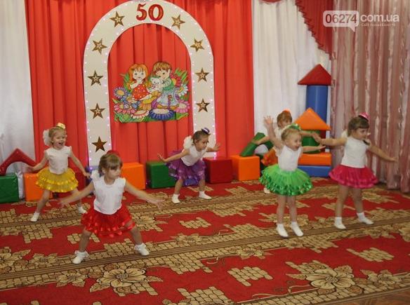 Детский сад «Звездочка» села Ивановское отметил 50-летний юбилей, фото-14