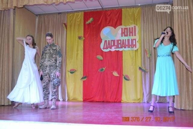 Юные дарования Бахмута приняли участие в творческом конкурсе, фото-3