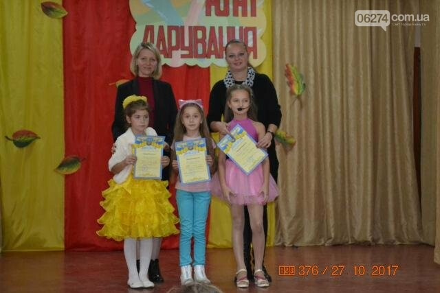 Юные дарования Бахмута приняли участие в творческом конкурсе, фото-4