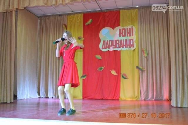 Юные дарования Бахмута приняли участие в творческом конкурсе, фото-6