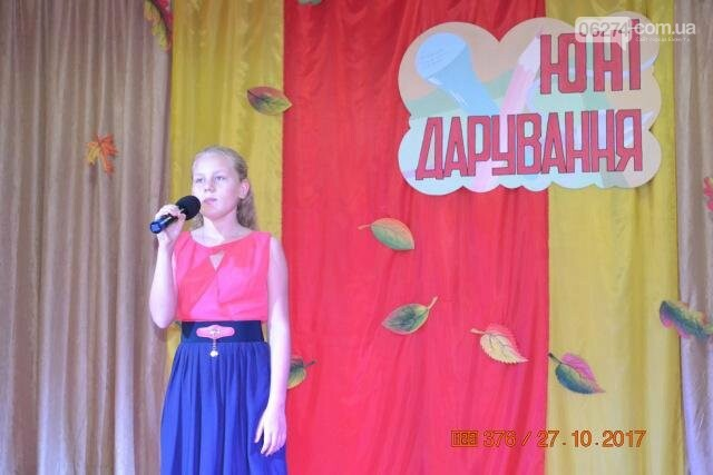 Юные дарования Бахмута приняли участие в творческом конкурсе, фото-5