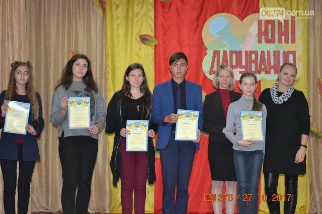 Юные дарования Бахмута приняли участие в творческом конкурсе, фото-10