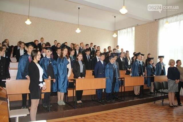 Клятву лицеиста давали учащиеся в Бахмутском УВК №11, фото-2