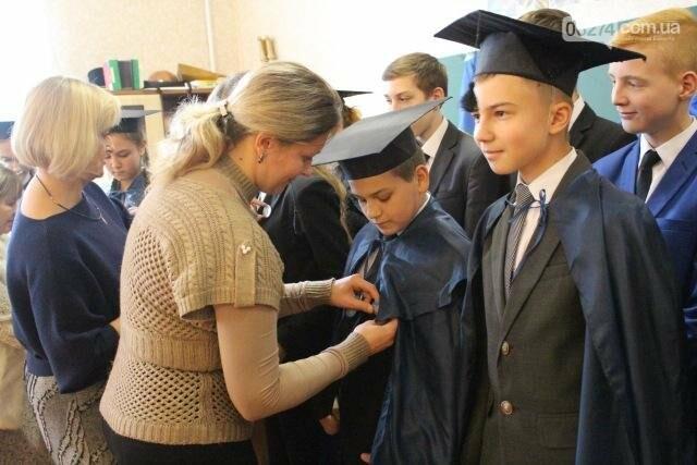 Клятву лицеиста давали учащиеся в Бахмутском УВК №11, фото-3