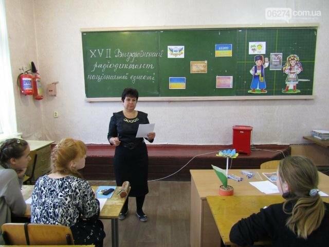 Всеукраинский диктант национального единства писали в Бахмуте, фото-5