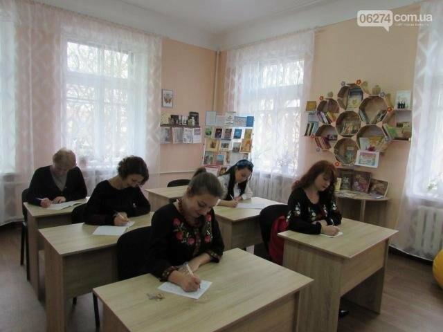 Всеукраинский диктант национального единства писали в Бахмуте, фото-4