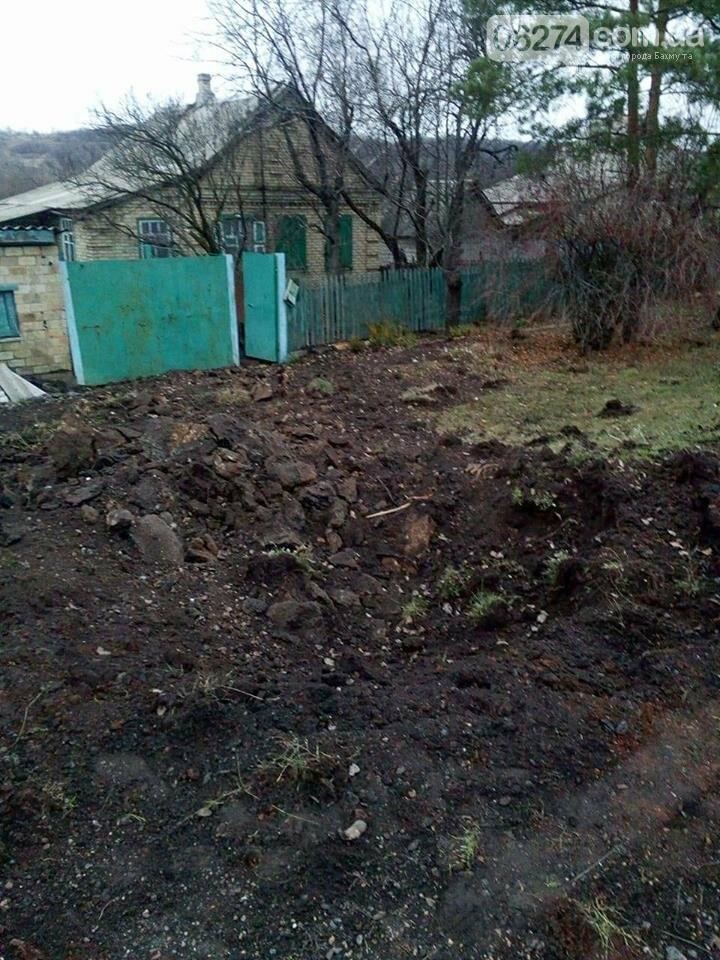 Поселок Бахмутка попал под обстрел (ФОТО), фото-4