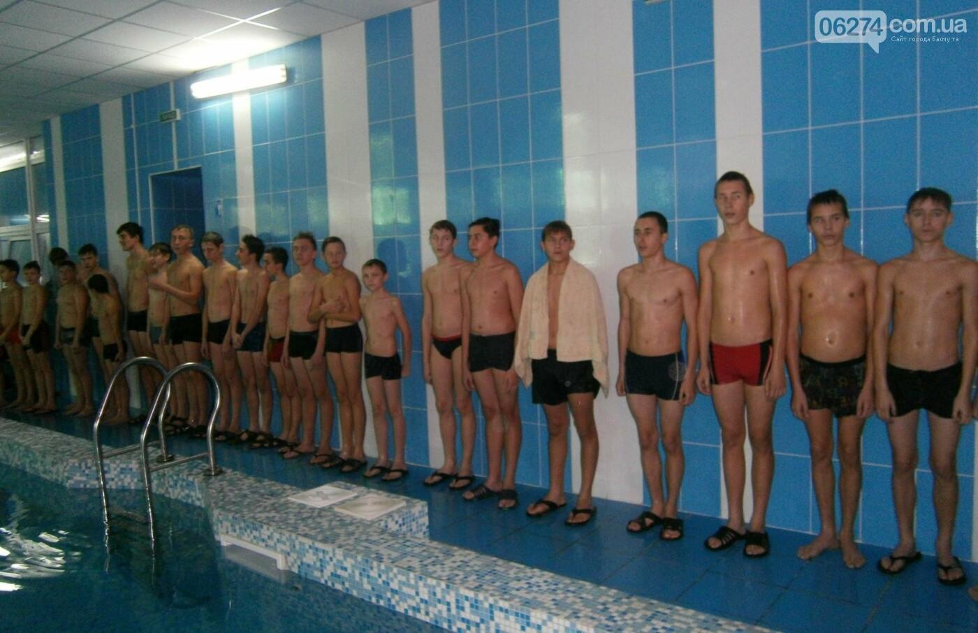 Школьники Бахмута соревновались в плавании, фото-1
