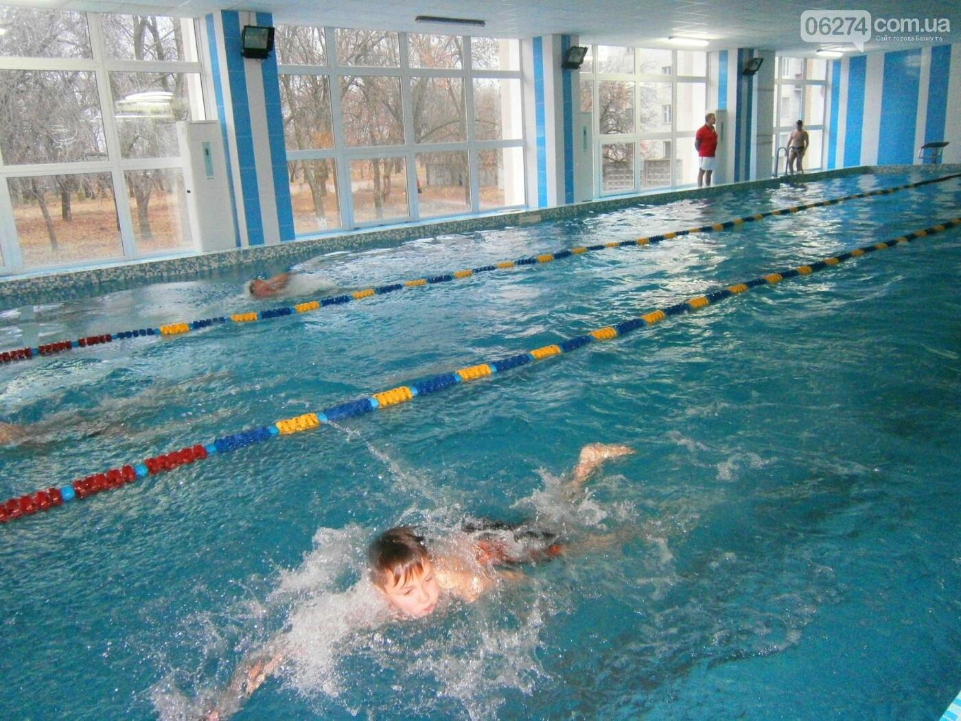 Школьники Бахмута соревновались в плавании, фото-2