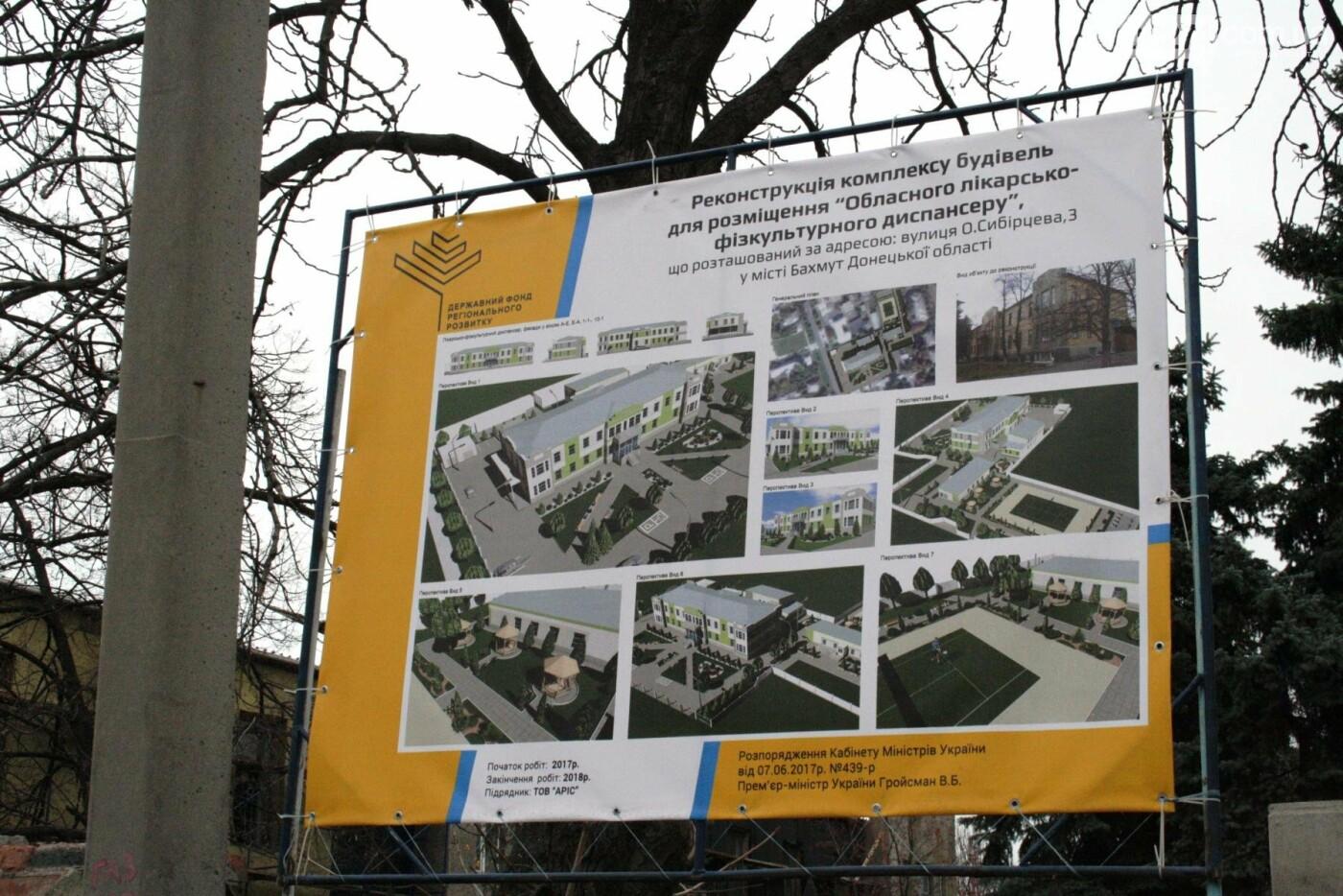 Городской голова Бахмута проинспектировал объекты реконструкции, фото-3