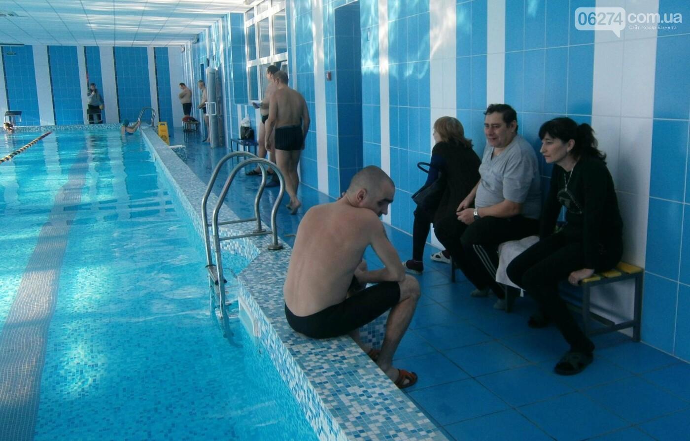 «Сильные духом» в Бахмуте соревновались в плавании, фото-1