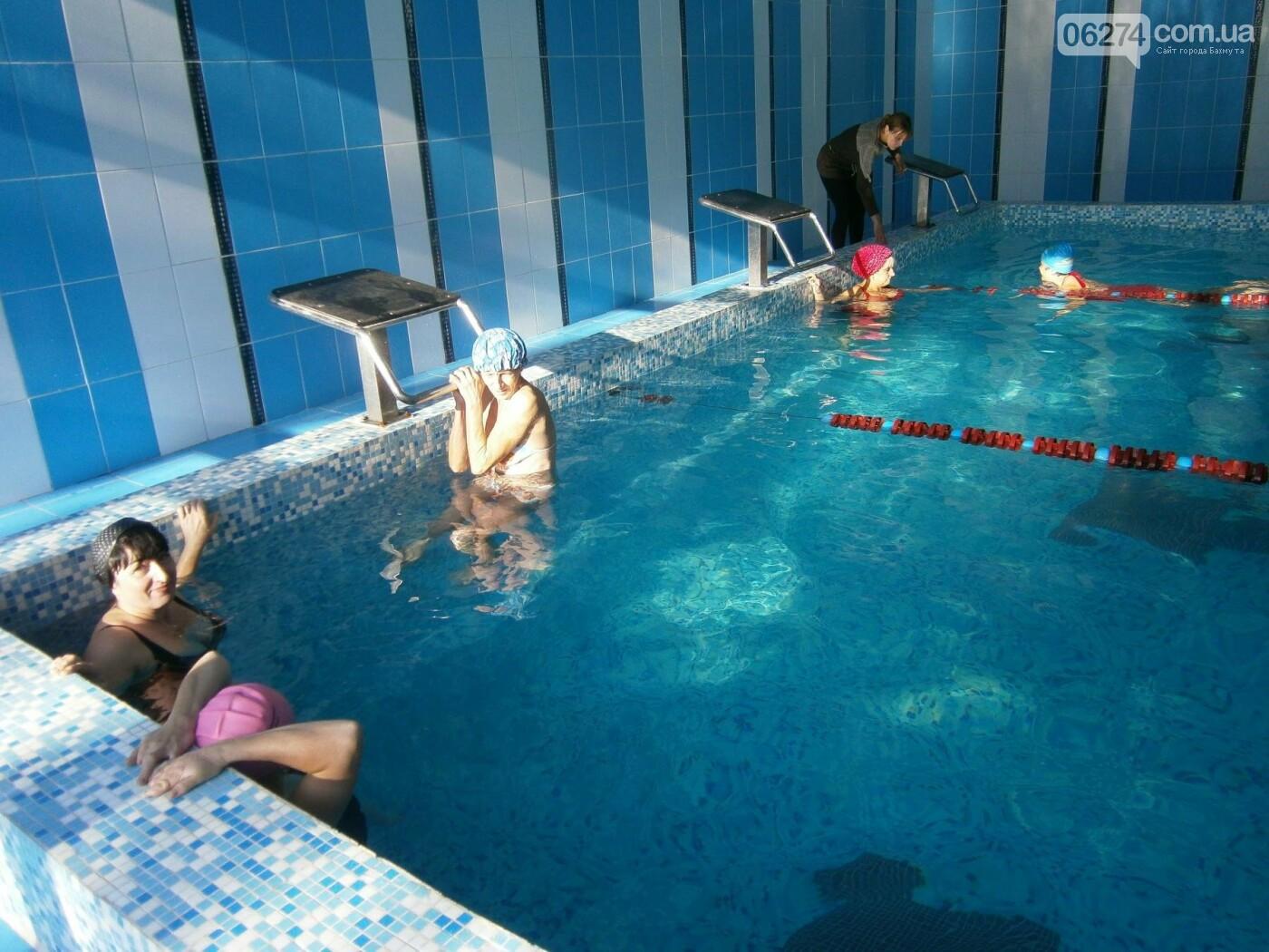 «Сильные духом» в Бахмуте соревновались в плавании, фото-5