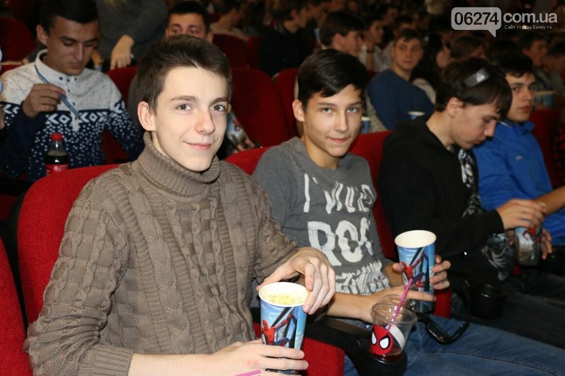 От сессии до сессии: в Бахмуте отметили День студента, фото-20