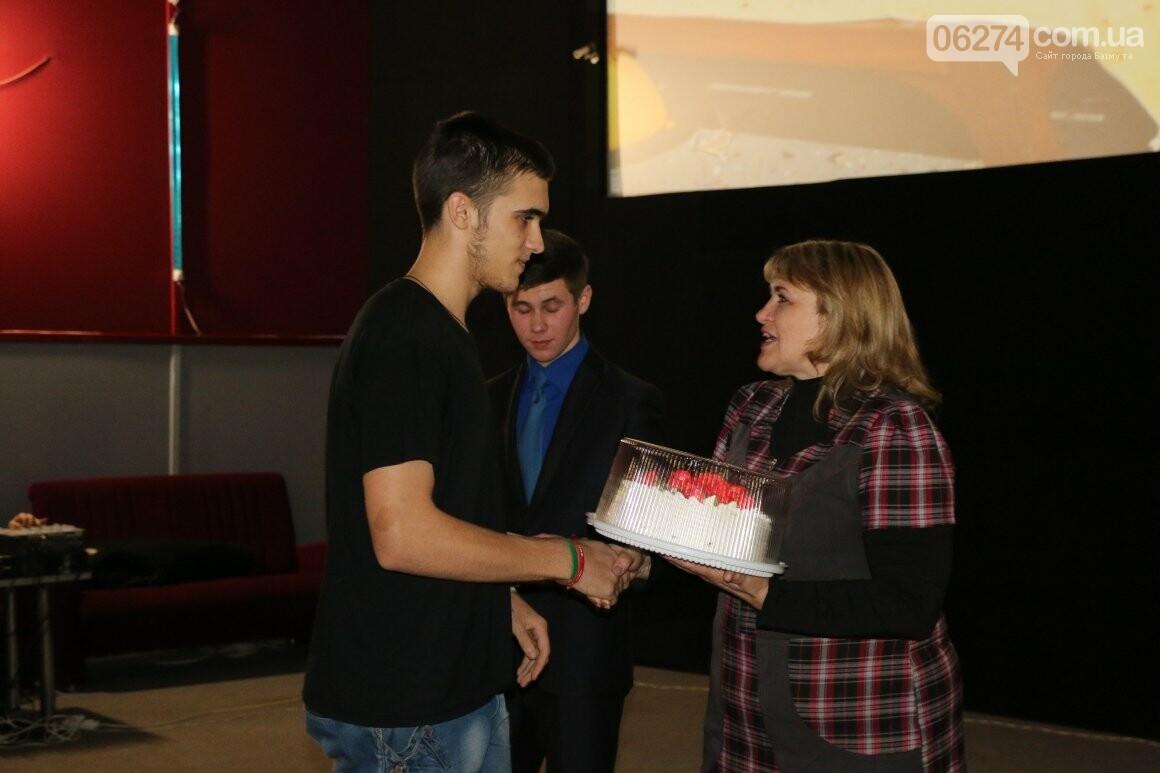 От сессии до сессии: в Бахмуте отметили День студента, фото-16