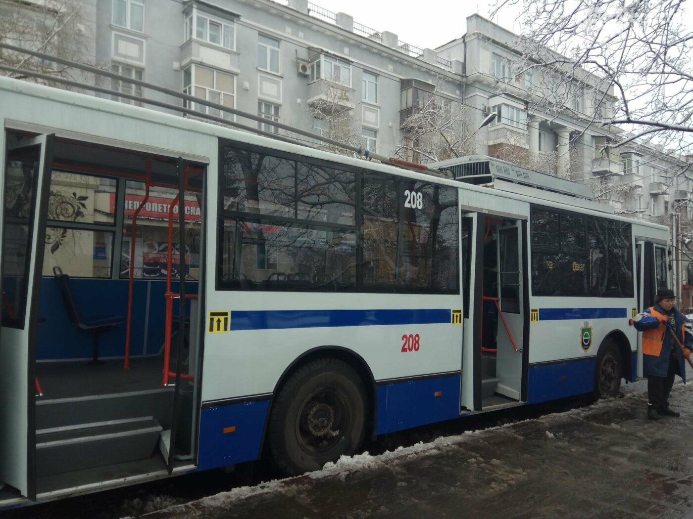 В Бахмуте презентовали капитально отремонтированный троллейбус (ФОТО), фото-1
