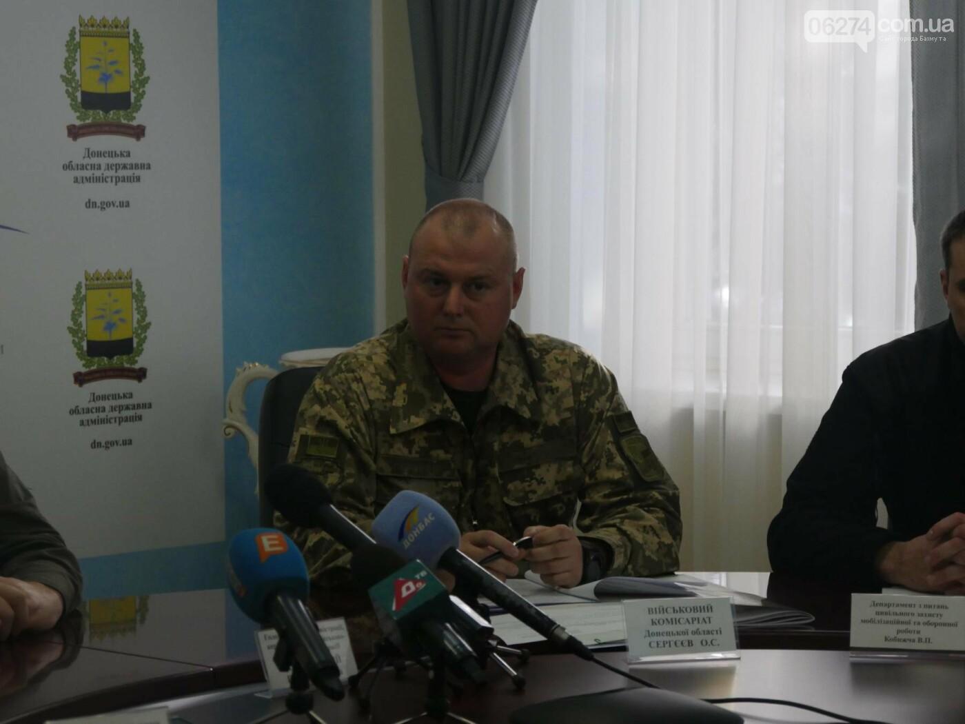 В Донецкой ОГА рассказали об осенней призывной кампании и строительстве Сечи в Бахмутском районе, фото-4