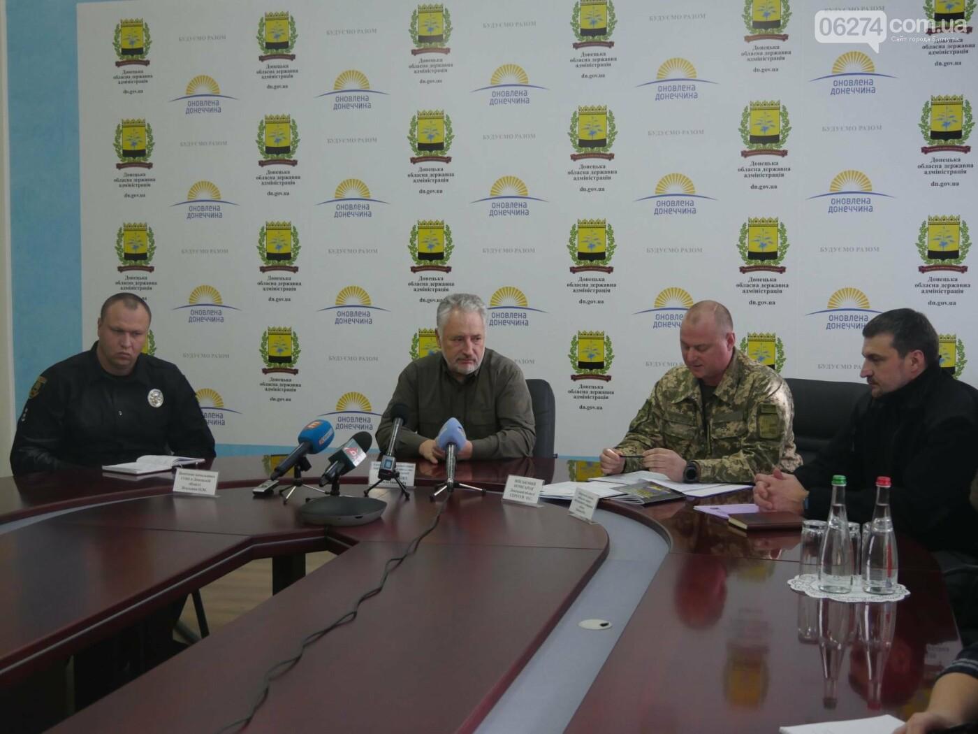 В Донецкой ОГА рассказали об осенней призывной кампании и строительстве Сечи в Бахмутском районе, фото-1
