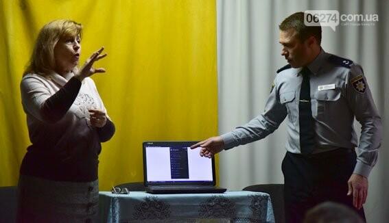 Граждане с проблемами слуха и речи могут обратиться в полицию с помощью мобильного приложения, фото-1