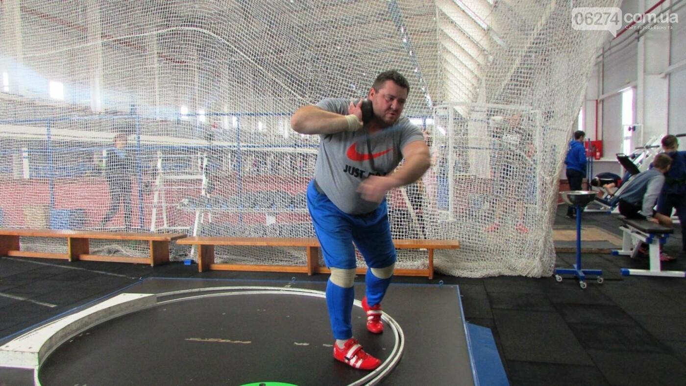 В Бахмуте прошли соревнования для спортсменов с инвалидностью, фото-10
