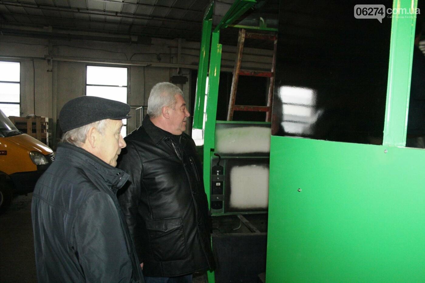 В Часовом Яре проходят работы по капитальному ремонту троллейбуса для Бахмута (ФОТО), фото-1