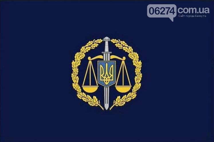 Утверждена новая символика Генпрокуратуры, фото-2