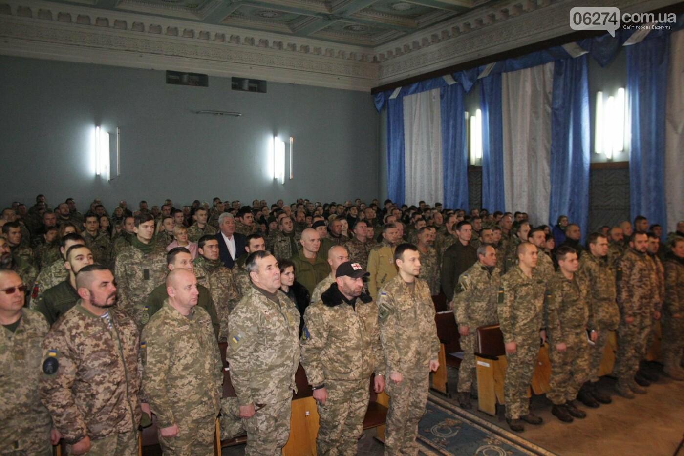 В Бахмуте поздравили военнослужащих с Днем ВСУ, фото-2