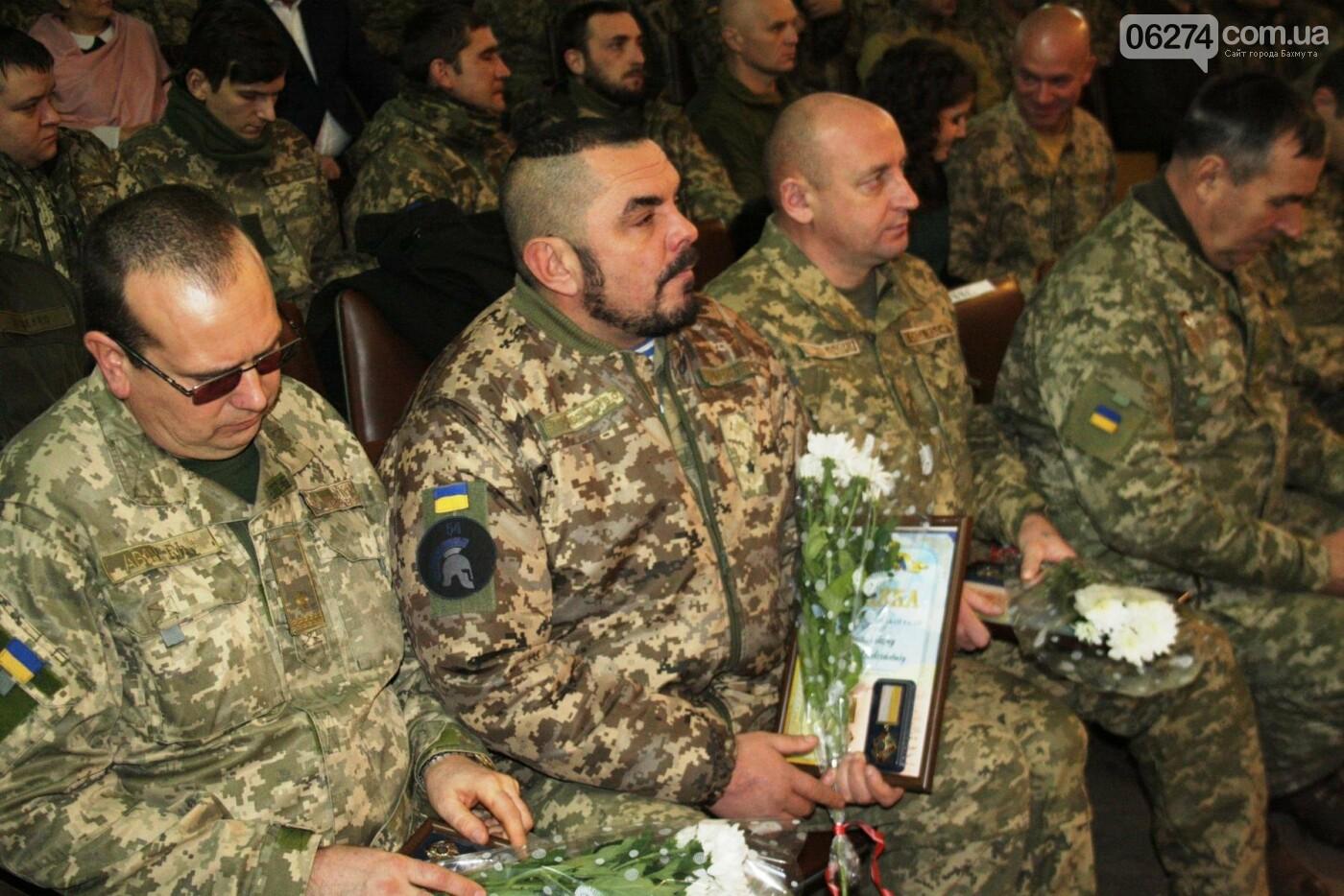 В Бахмуте поздравили военнослужащих с Днем ВСУ, фото-13