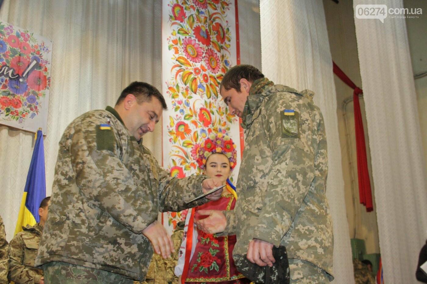 В Бахмуте поздравили военнослужащих с Днем ВСУ, фото-18