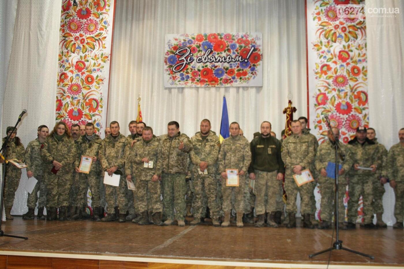 В Бахмуте поздравили военнослужащих с Днем ВСУ, фото-19