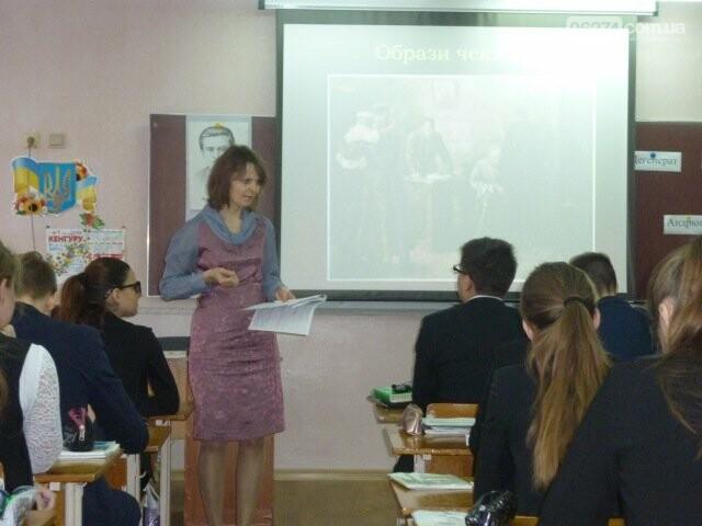 В Бахмуте определены победители I (городского) тура Всеукраинского конкурса «Учитель года-2018», фото-9