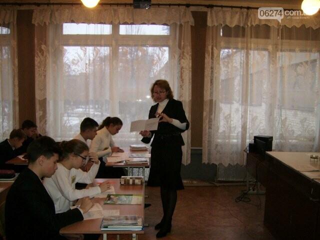 В Бахмуте определены победители I (городского) тура Всеукраинского конкурса «Учитель года-2018», фото-6