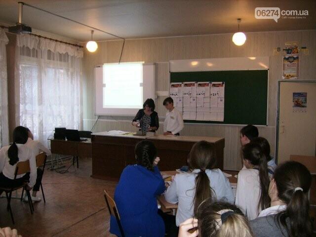 В Бахмуте определены победители I (городского) тура Всеукраинского конкурса «Учитель года-2018», фото-10