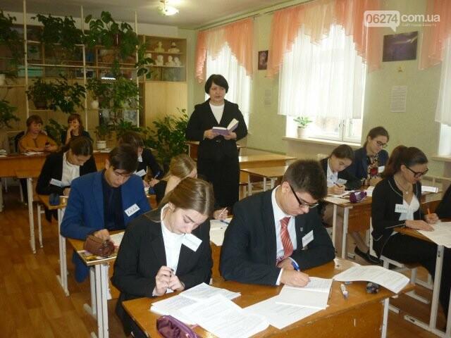 В Бахмуте определены победители I (городского) тура Всеукраинского конкурса «Учитель года-2018», фото-3