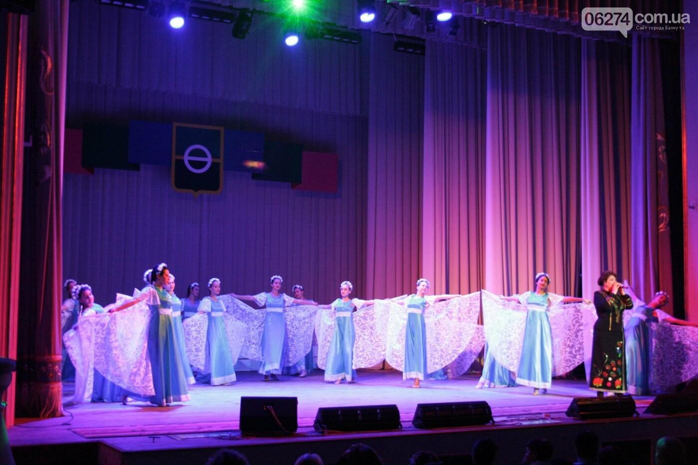 В Бахмуте отметили День работников местного самоуправления, фото-31