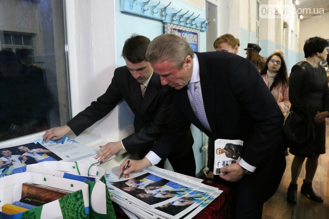 Сергей Бубка привез современное гимнастическое оборудование для спортсменов Бахмута, фото-7