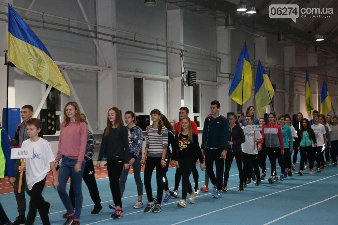 В Бахмуте прошел открытый Чемпионат области по легкоатлетическим прыжкам на призы Виталия Петрова, фото-19