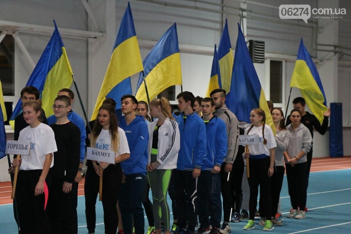 В Бахмуте прошел открытый Чемпионат области по легкоатлетическим прыжкам на призы Виталия Петрова, фото-18