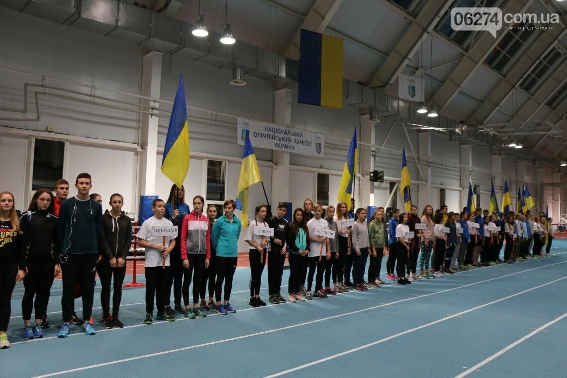 В Бахмуте прошел открытый Чемпионат области по легкоатлетическим прыжкам на призы Виталия Петрова, фото-21