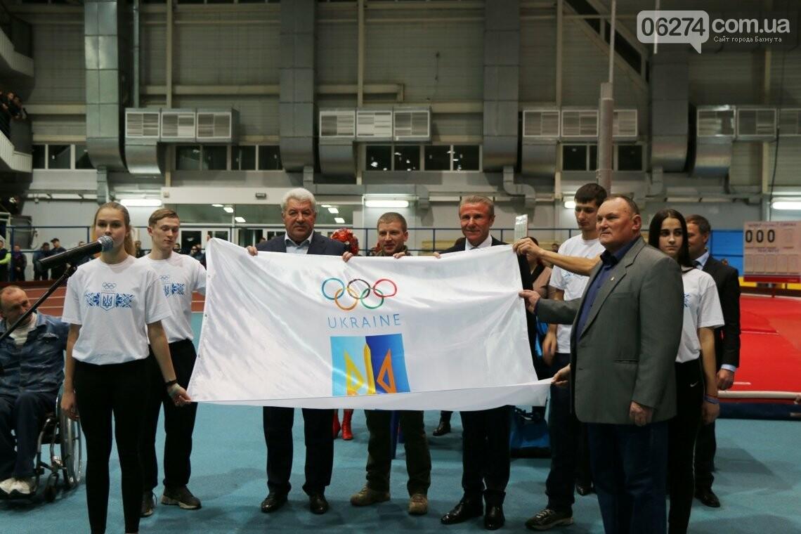 В Бахмуте прошел открытый Чемпионат области по легкоатлетическим прыжкам на призы Виталия Петрова, фото-11