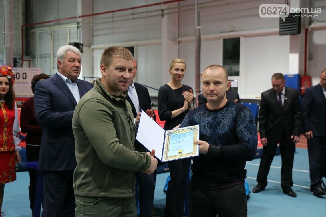 В Бахмуте прошел открытый Чемпионат области по легкоатлетическим прыжкам на призы Виталия Петрова, фото-7