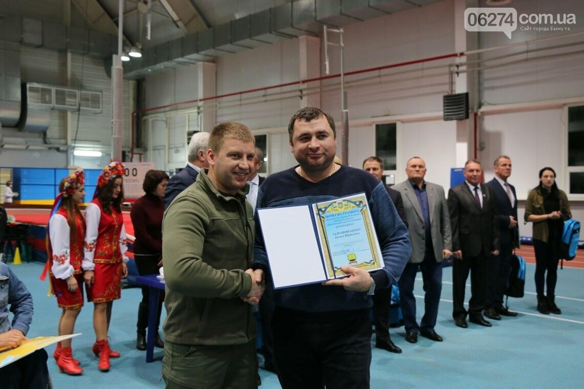 В Бахмуте прошел открытый Чемпионат области по легкоатлетическим прыжкам на призы Виталия Петрова, фото-12