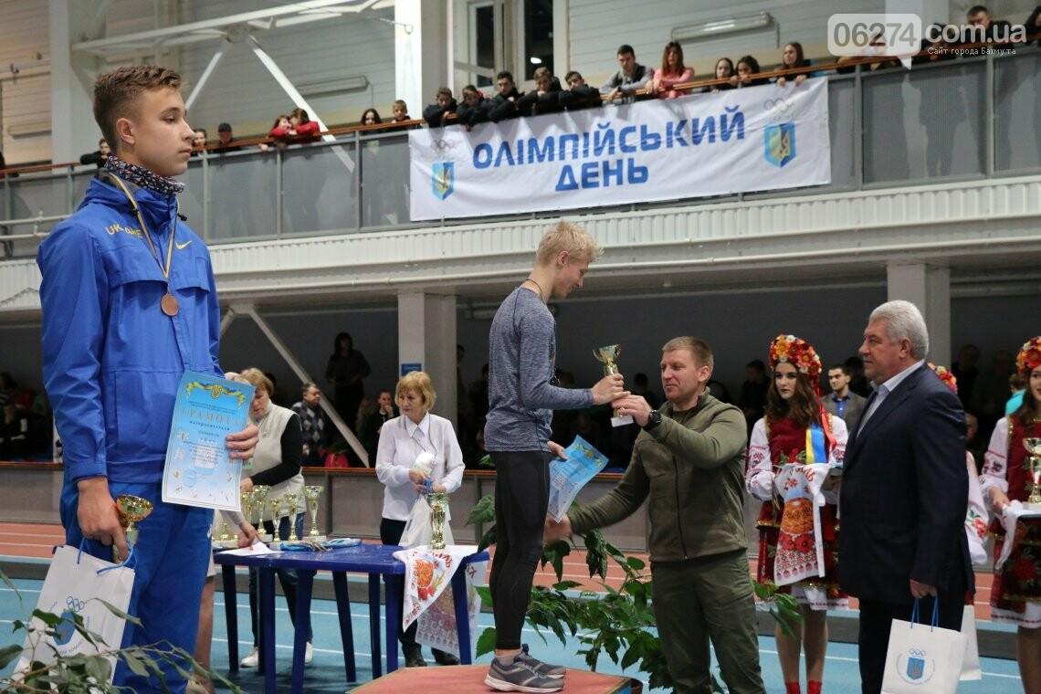 В Бахмуте прошел открытый Чемпионат области по легкоатлетическим прыжкам на призы Виталия Петрова, фото-24