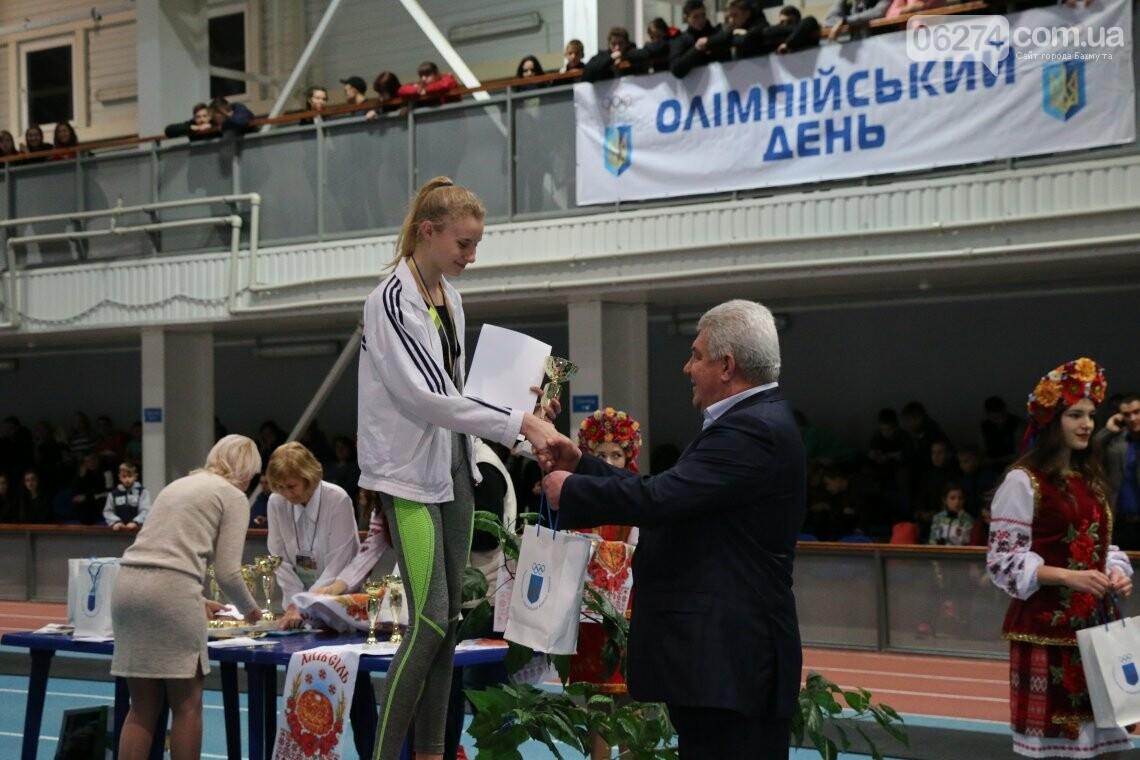 В Бахмуте прошел открытый Чемпионат области по легкоатлетическим прыжкам на призы Виталия Петрова, фото-22