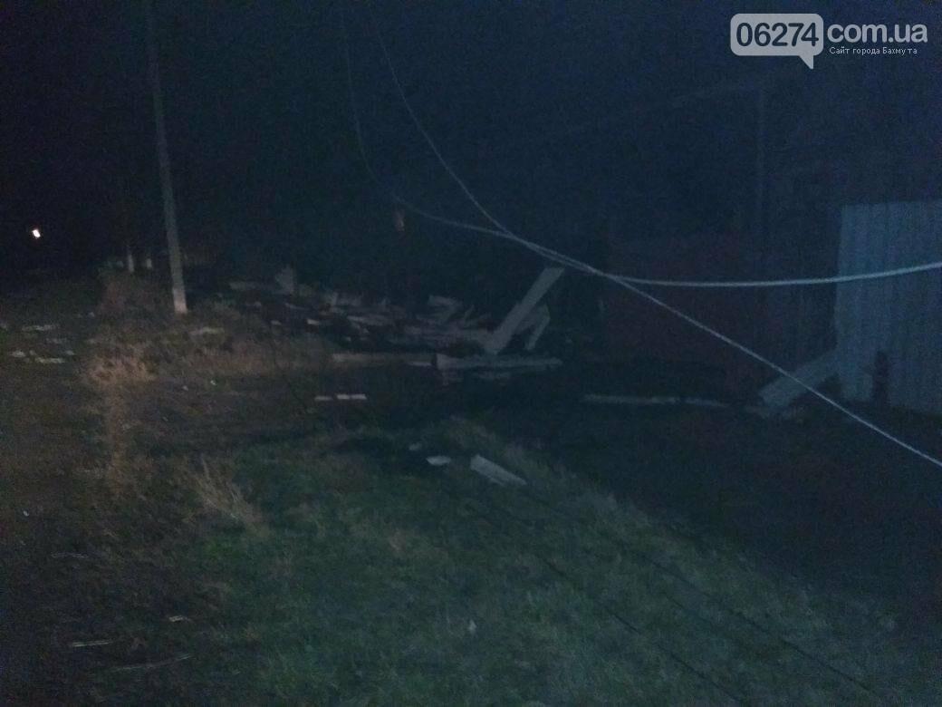 Вчера вечером боевики обстреляли Бахмутский район (ФОТО), фото-2