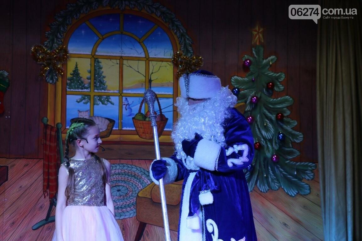 Не только под подушку: в Бахмуте Святой Николай поздравил детей в мюзикле, фото-19