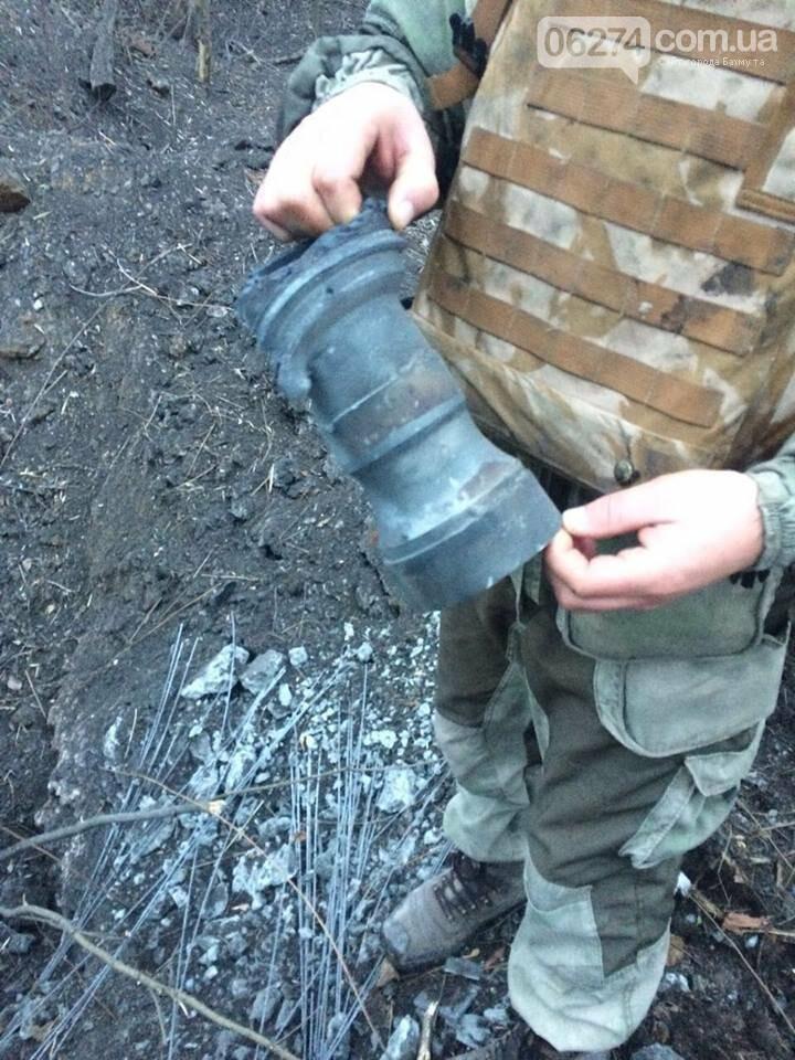 Бахмутский район вновь обстреляли боевики (ФОТО), фото-1