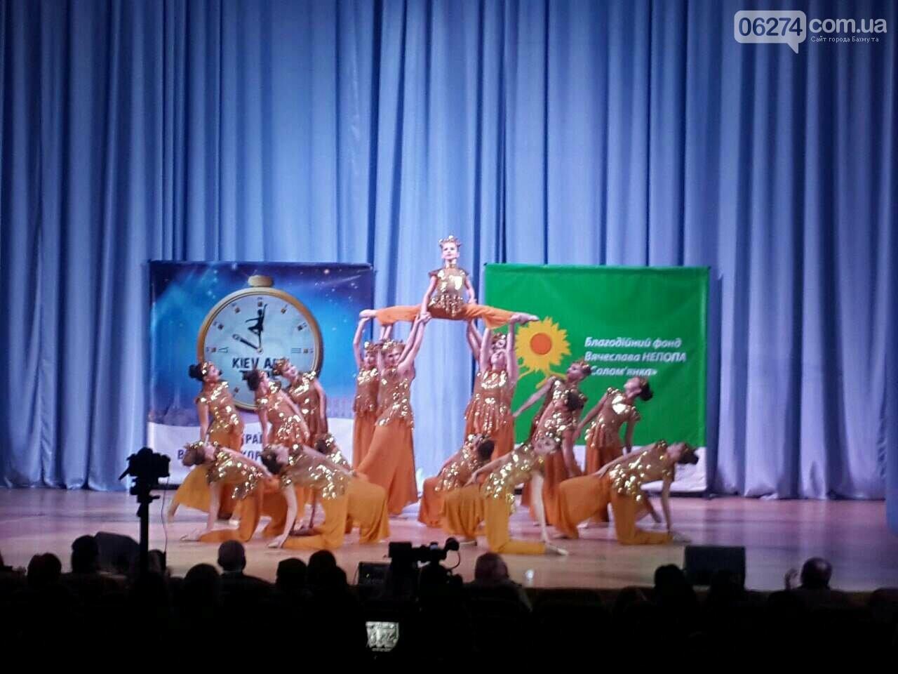 Творческие коллективы Бахмута стали одними из лучших на международных фестивалях, фото-7